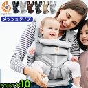 Baby エルゴベビー Ergobaby 抱っこひも メッシュ おんぶ 前向き抱き 洗濯機で洗える ベビーキャリア 成長にフィット オムニ360 クールエア/カーキ CREGBCS360PGREEN