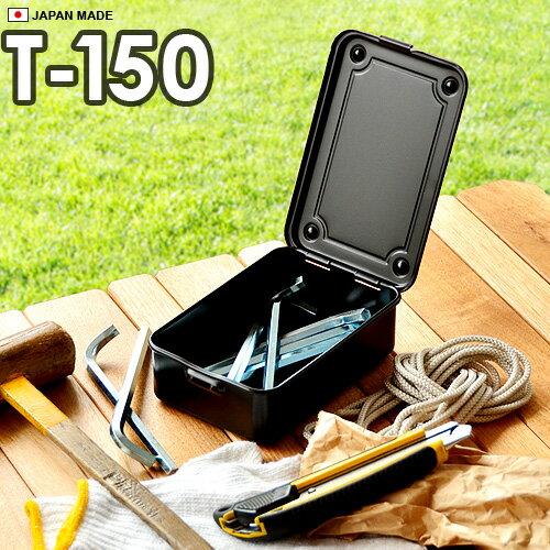 工具収納, 工具箱  14NUT STEEL TOOLBOX STORAGE T-150 box DIY DIY F