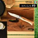 折り畳みナイフ フォ