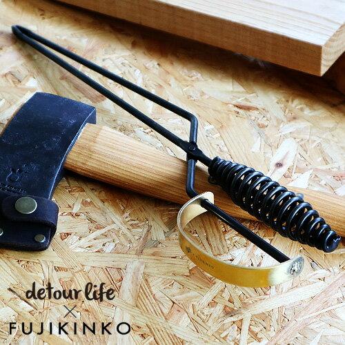 バーべキュー・クッキング用品, その他  detour life FUJIKINKO HIBASAMI DTL-08614 BBQ F