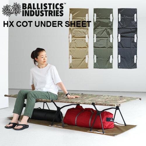 アウトドア, その他 MAX3814BALLISTICS HX COT UNDER SHEET HX Helinox