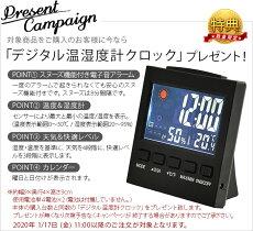 【送料無料】電磁波99%カットホットカーペット2畳セットホットカーペットカバー