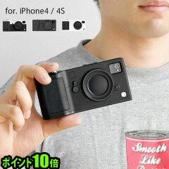 50%OFF iPhoneが本格的なデジカメに変身!? 片手でシャッターが押せる便利なiPhoneケース。 ...