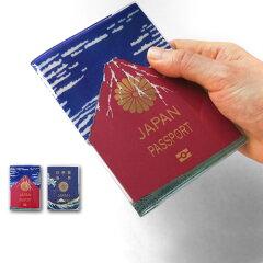 葛飾北斎 富嶽三十六景 凱風快晴 の 赤富士 が!?パスポート入れ パスポートケース ケース ト...