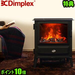 特許技術!蒸気でリアルな炎の「ゆらぎ」を本格再現 暖炉 ヒーター 電気 暖炉型 電気ファンヒー...
