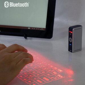 【あす楽16時まで】 送料無料 レーザーキーボード エピックBluetooth (R) 搭載レ…