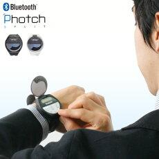 スマートウォッチ腕時計時計【18時迄】【送料無料】PhotchSPLITフォッチスピリット【RELAXbluetoothブルートゥースiphoneスマートフォン脱着式メンズレディース】【smtb-F】(S)(通販)