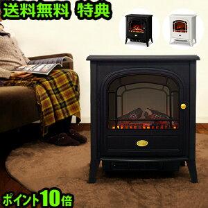 本物の暖炉のようなリアルな炎の「ゆらぎ」を再現 おまけ付 送料無料 ポイント10倍 ディンプレ...