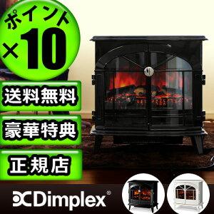 本物の暖炉のようなリアルな炎の「ゆらぎ」を再現 暖炉 ヒーター 電気 暖炉型 電気ファンヒータ...