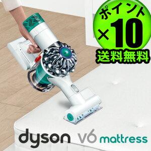 ダイソン 掃除機 dyson V6 mattress ハンディクリーナー 掃除機サイクロン コードレス サイクロ...