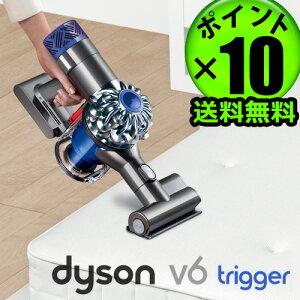 ダイソン 掃除機 dyson V6 trigger ハンディクリーナー 掃除機サイクロン コードレス サイクロ...