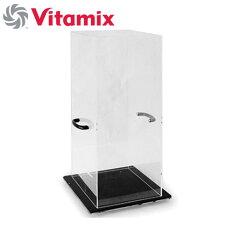Vitamixバイタミックス遮音アクリルケース