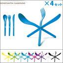 【あす楽16時まで】 Konstantin Slawinski JOIN Cutlery Arrangement SL25 コンスタンチン ジョイン カトラリーアレンジメント 《 4セット 》 [ スプーン フォーク ナイフ セット ] F