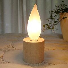 キャンドルモチーフのデザイン照明照明 スタンドライト インテリア スタンドランプ テーブルラ...