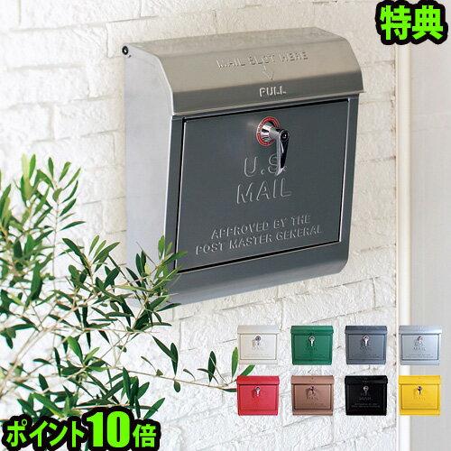 玄関・門用エクステリア, ポスト 1410 artworkstudio U.S. Mail box TK-2075 smtb-F ()