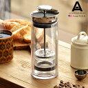 和食器 ヤ586-627 プラット ホワイト コーヒー碗 【ECJ】