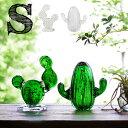 \MAX38倍/サボテン オブジェ 置物 ガラス アマブロ【あす楽14時まで】amabro Cactus Glass Ornamentカクタス グラス オーナメント《Sサイズ》Round Fan Pillar 柱サボテン ウチワサボテン メキシコ グリーン