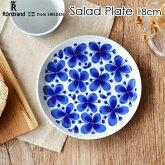 ロールストランドモナミサラダプレートRorstrandMonAmiesaladplate18cmお皿食器磁気ブランドギフトプレゼント白青アンティークおしゃれ北欧新生活引っ越し祝い