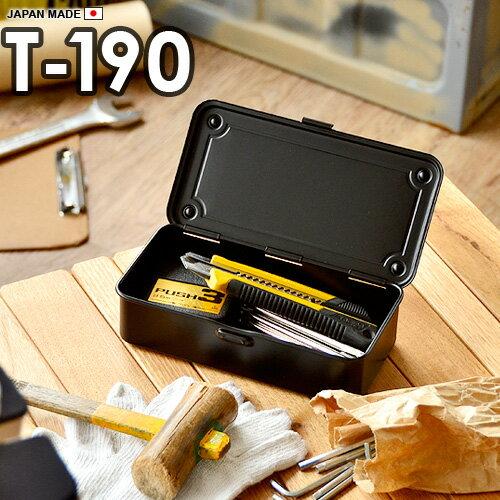 工具収納, 工具箱  14NUT STEEL TOOLBOX STORAGE T-190 box DIY DIY plywood