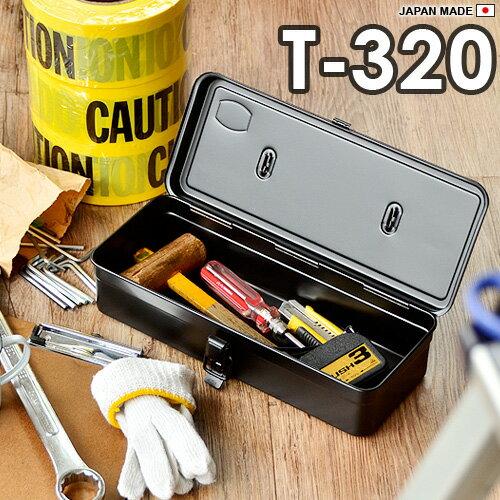工具収納, 工具箱  14NUT STEEL TOOLBOX STORAGE T-320 box DIY DIY