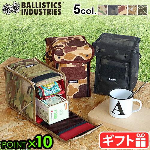 収納家具, その他 MAX38 14 2 BALLISTICS MULTI BOX 2 BAA-1706