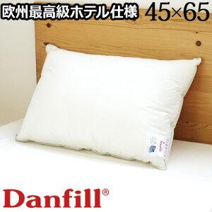 【あす楽14時まで】 Danfill Trevira Fill Fibelle  JPA021 ダンフィル フィベールピロー [ 45×65 ]【 フィベール枕 寝具 ベッド 枕  まくら 肩 洗える 快眠枕 綿100% 】