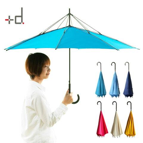 +d プラスディー h concept アッシュコンセプト【あす楽14時まで】 送料無料 Unbrella アンブレラ【 傘 かさ 雨 梅雨 umbrella プレゼント 】【smtb-F】