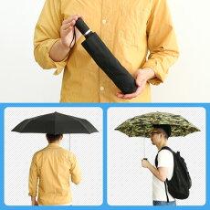 傘レディースメンズおしゃれ大きい濡れないCabeauベターアンブレラ折り畳み傘折りたたみ傘かさ黒ブラックカモフラージュ軽量父の日母の日プレゼント梅雨梅雨対策