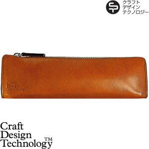 【あす楽16時まで】【送料無料】 Craft Design Technology 革製ペンケー…