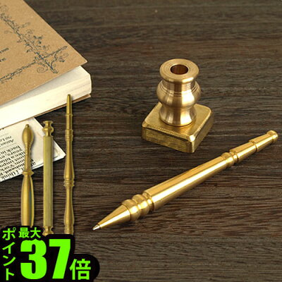 送料無料 アンティークな柱をイメージしたブラスボールペン。筆記用具 交換可能 ペンスタンド付...