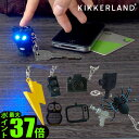 \MAX43倍/【あす楽14時まで】KIKKERLAND LED Keyringノイジーキーライト  ...