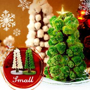 サンタの魔法!モコモコ育つ不思議な クリスマスツリー ★ クリスマス Christmas X'mas ツリー ...