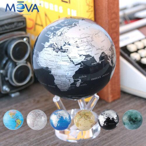 地球儀 グローブ 【あす楽14時まで】 送料無料 MOVA Globe  ムーバ グローブ4.5インチ 【 地球 ミニチュア インテリア プレゼント 】【smtb-F】 (-)