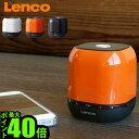 スピーカー Bluetooth ポータブル【あす楽14時迄】ポイント10倍 送料無料ポータブル ブルートゥース スピーカーPortable Bluetooth speaker 【lenco ハンズフリー スピーカーフォン】【smtb-F】(T)