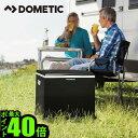 送料無料(沖縄離島除く) 冷蔵庫 小型 冷凍庫 上開き 【あす楽14時まで】 ポイント10倍 ドメティック ポータブル 2way ハイブリッド フリーザー クーラーDometic CoolFun CK40D Hybrid◇クーラーボックス 大型 大容量 ホームパーティー