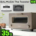 送料無料 バルミューダ トースター おしゃれ オーブントースター バルミューダ ザ・トースター ...