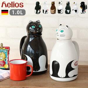 【あす楽14時まで】 ヘリオス サーモベアー [1.0L] ドイツ製 helios Thermo Bear Nr.2844 ガラス製 卓上用 魔法瓶 ◇