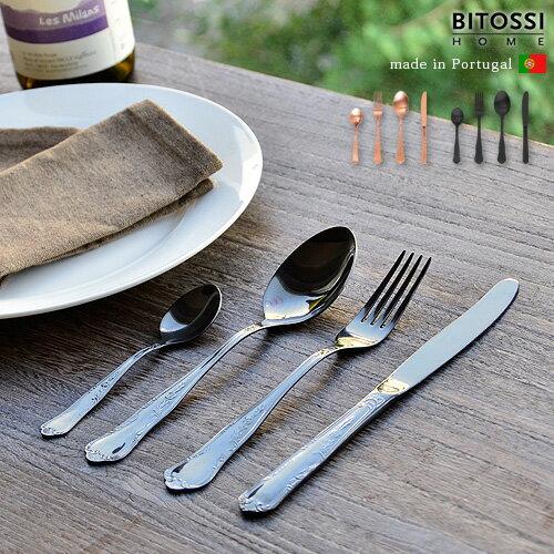 箸・カトラリー, フォーク  14 BITOSSI HOME New Retro Dinner Fork Knife Spoon