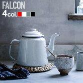 FALCONテーブルウェア