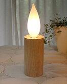 フラムランプキャンドルLナチュラル照明スタンドライトインテリアスタンドランプテーブルランプデザイン