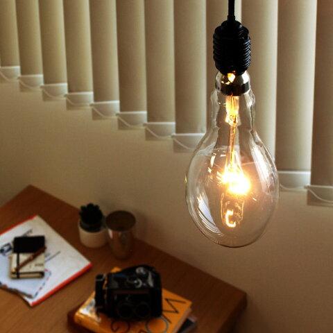 【あす楽14時まで】【送料無料】 Floyd Fish Luring Lamp フロイド フィッシュ ルーイング ランプ [ AZP-517-BK ] 【 照明器具 照明 ペンダント ガラス 照明 北欧 照明 ナチュラル ペンダントライト ガラス 】【smtb-F】(T)