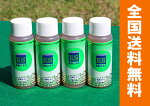 乳酸菌生産物質KS乳酸エキス50mlおためし4本セット全国送料・代引手数料無料