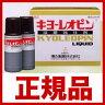 送料無料【第3類医薬品】『キヨーレオピン 60ml×4本入』