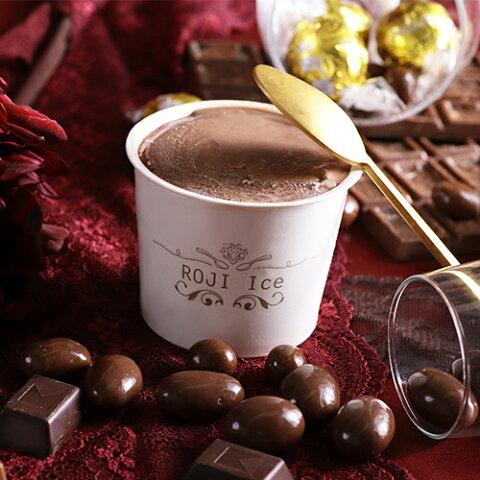銀座のアイスクリーム『銀ROJI ICE チョコレート 8個入り』【銀座のシェフ監修】