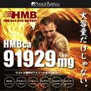 【驚異のコスパ!HMB 90,000mg配合+6成分】【国内...