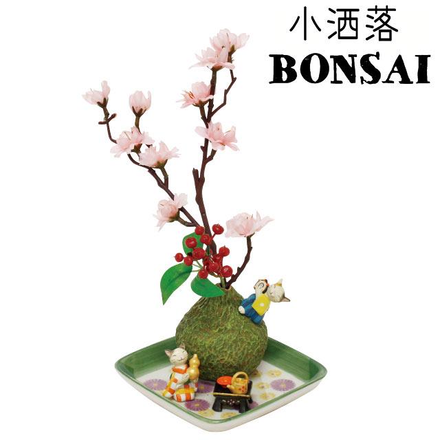 アートフラワー フェイクグリーン オブジェ 小洒落盆栽 おもてなし皿 菊