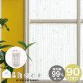 窓ガラス用シートmtCASAShademinaperhonen90mm×10m巻