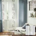 イージーオーダーカーテンDESIGNLIFEデザインライフhjartaイエッタ「CUCOVOILEクコボイル」シアーカーテン/ウォッシャブル/北欧/ボタニカル/花柄/ホワイト