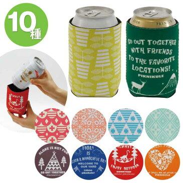 【ポイント2倍!エントリーで6倍 〜11/10限定】 ファインデイズ 缶ホルダー 【メール便対応・6個まで】