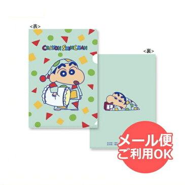 クレヨンしんちゃん A5クリアファイル(パジャマしんちゃん) KS-CF005 Kureyon sinchan